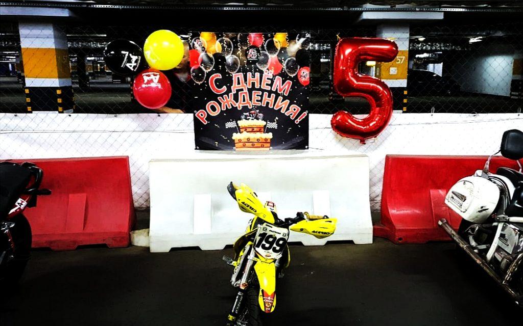День рождения в мотоклубе