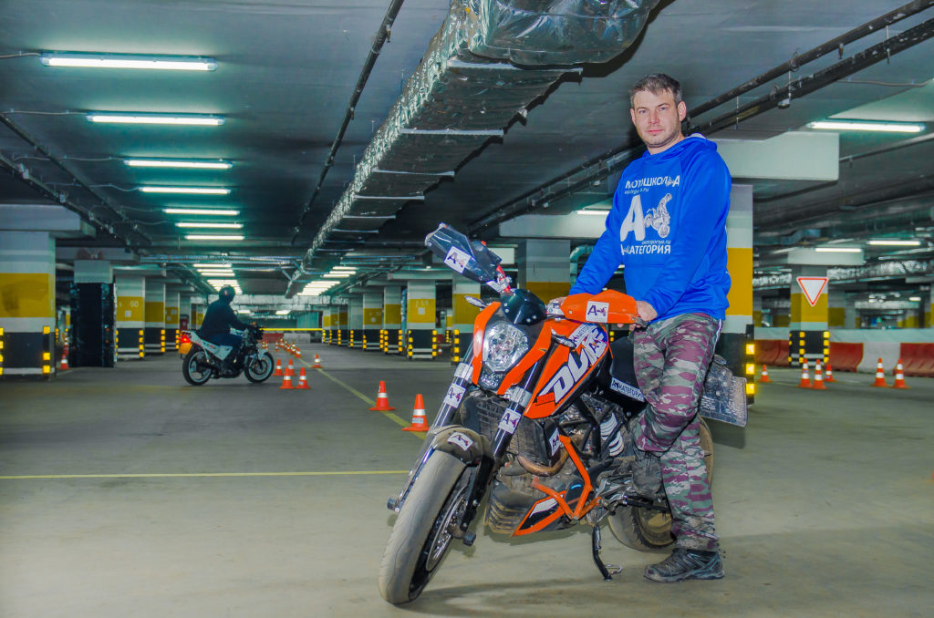 Вегас на Каширском шоссе мотошкола