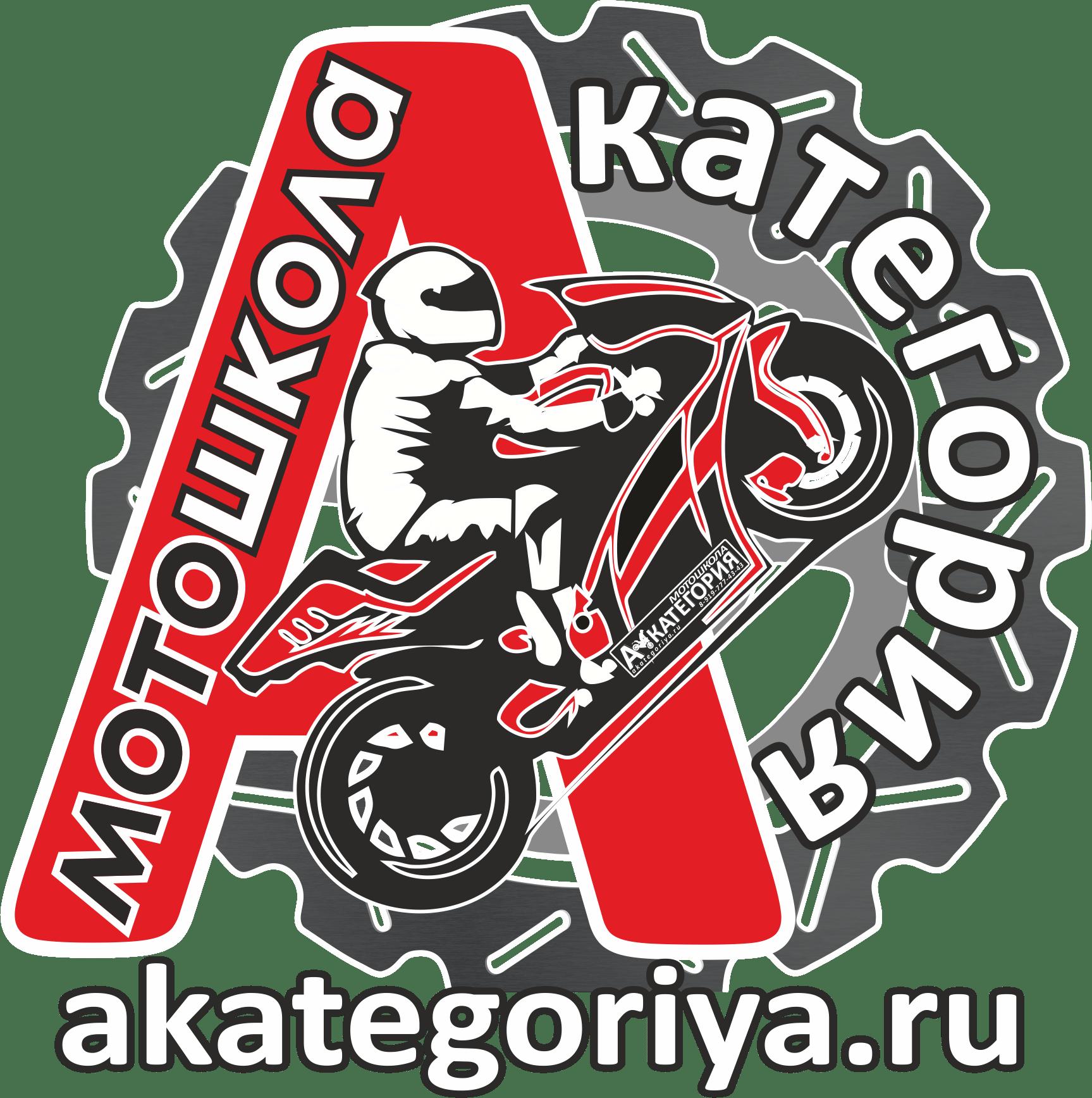 Акатегория - логотип